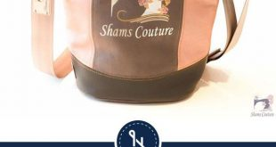 Kostenloses Ebook für die Umhängetasche Accessoires No. 1 von Shams Coutur...
